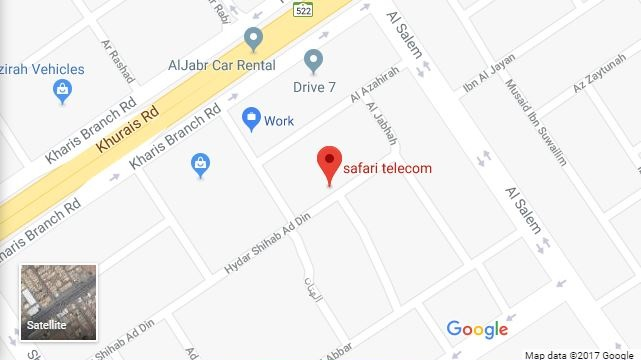 SAFARI Telecom Location